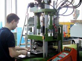 Вертикальный термопластавтомат CAN YANG-350STD