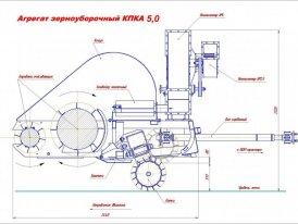 Схема КПКА 5,0