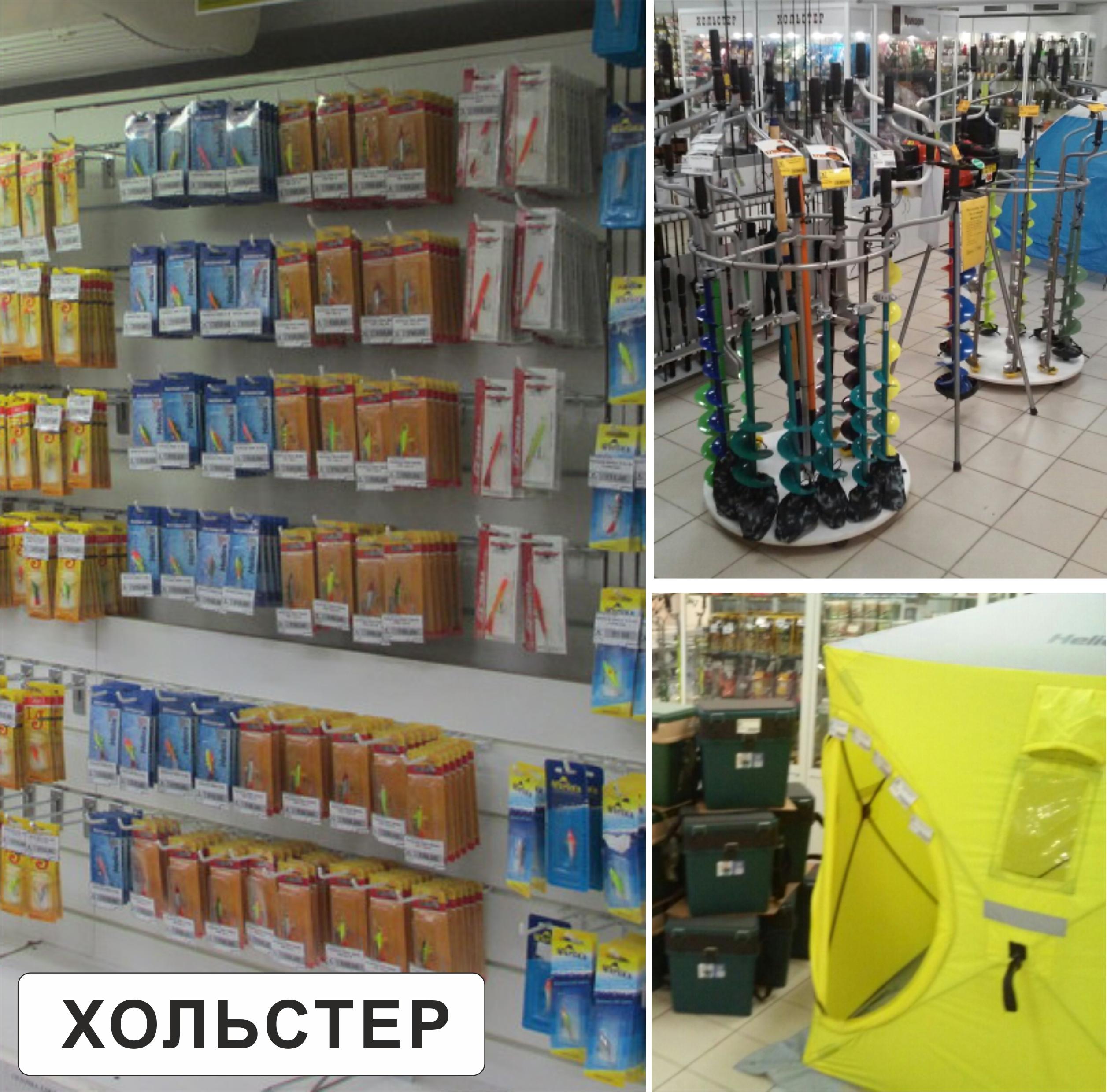 ижевск магазин подарки рыболовный отдел