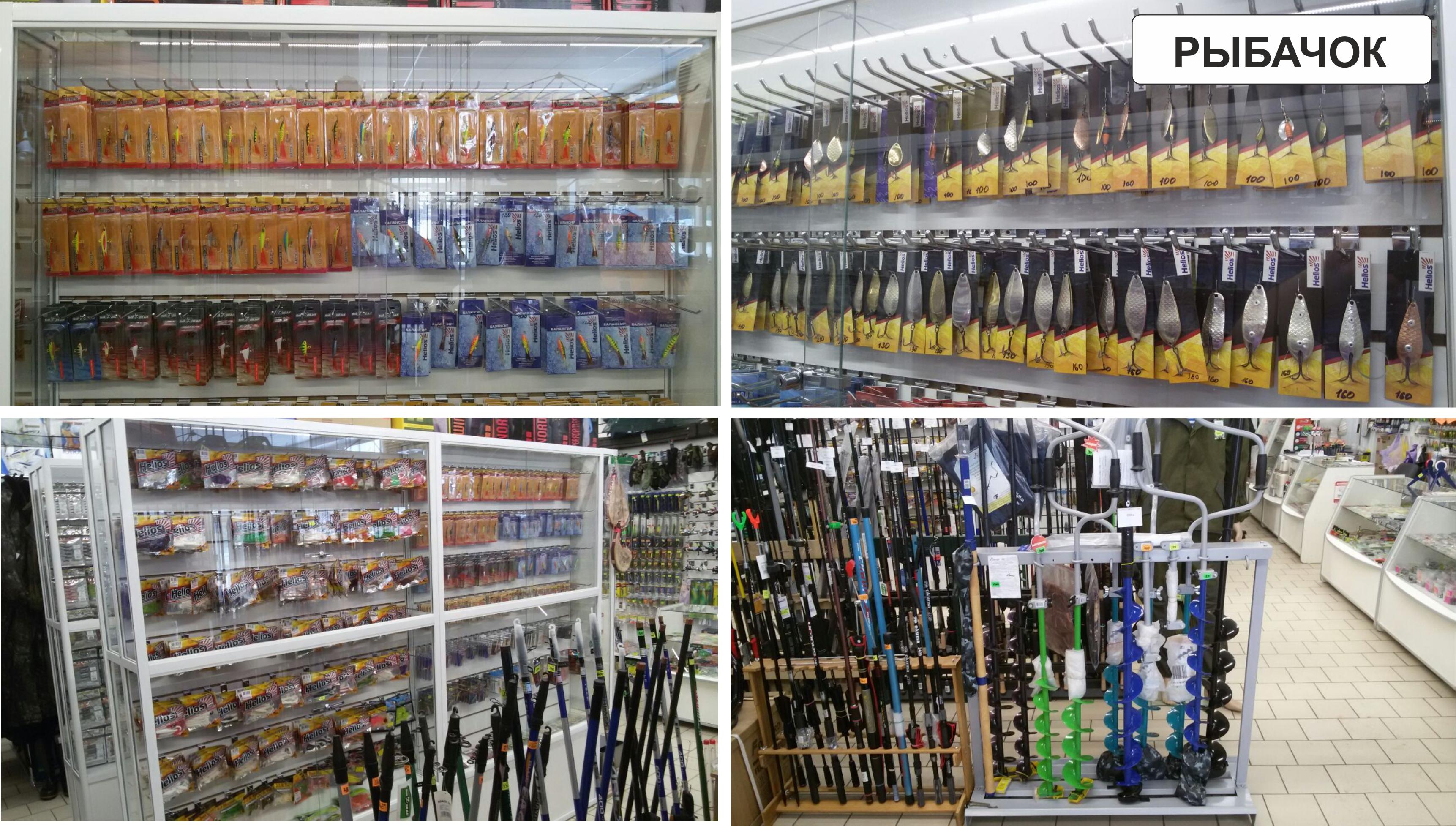 все для рыбалки магазины тюмень каталог цены